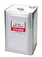 YN-4000