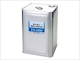 YN-1000